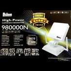 СУПЕР МОЩЕН WI-FI ДЕКОДЕР С 3 АНТЕНИ DIAMOND 980000N
