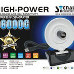 МОЩЕН WI-FI АДАПТЕР SIGNAL KING 96000G