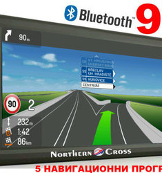 GPS НАВИГАЦИЯ NORTHERN CROSS NC-Q9 EU, 9 ИНЧА, BLUETOOTH, AV IN, SPECIAL EDITION, 5 ПРОГРАМИ